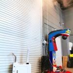 Commercial Disinfectant Machine Singapore
