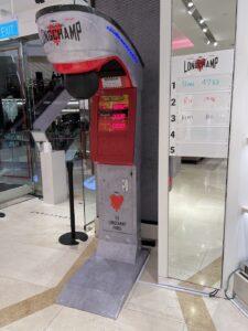 Branding on Arcade Punching Machine